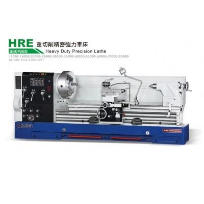 Máy-tiện-vạn-năng-HR-HL-CS-HRE-SERIES-thataco