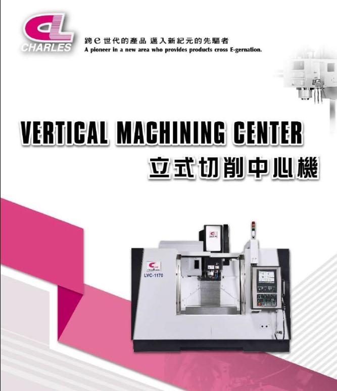charles machining center thataco