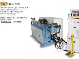 Máy Uốn Ống CNC HC-160R