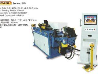 Máy Uốn Ống CNC HC-250R
