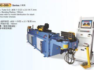 Máy Uốn Ống CNC HC-380R