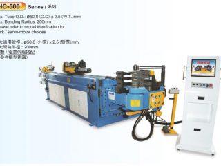 Máy Uốn Ống CNC HC-500R