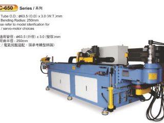 Máy Uốn Ống CNC HC-650R