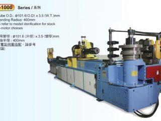 Máy Uốn Ống CNC Thủy Lực HC-1000R2-4SM