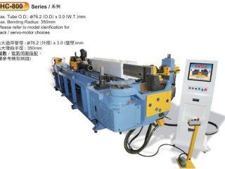 Máy Uốn Ống CNC Thủy Lực HC-800R